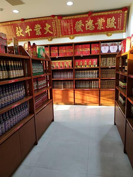 瑞春醬油觀光工廠_201120_15.jpg