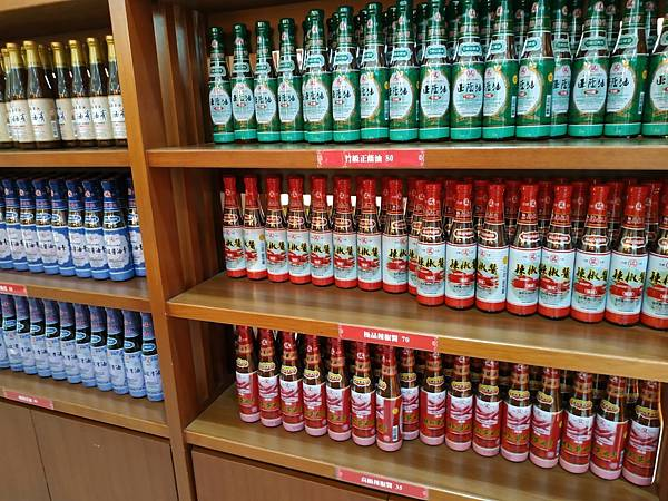 瑞春醬油觀光工廠_201120_17.jpg