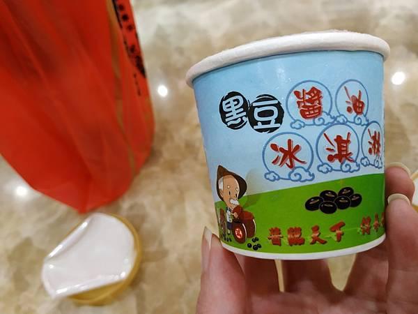 瑞春醬油觀光工廠_201120_22.jpg