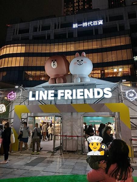 時代夢廣場_201130_3.jpg