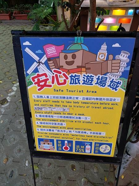紙箱王_201207_2.jpg