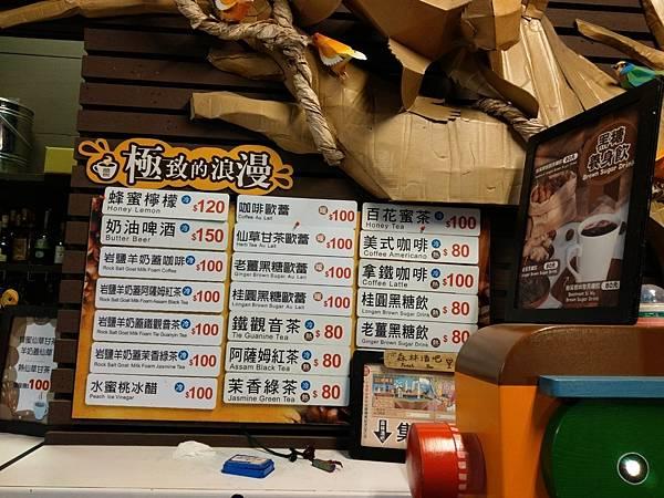 紙箱王_201207_9.jpg