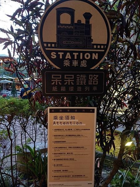 紙箱王_201207_14.jpg