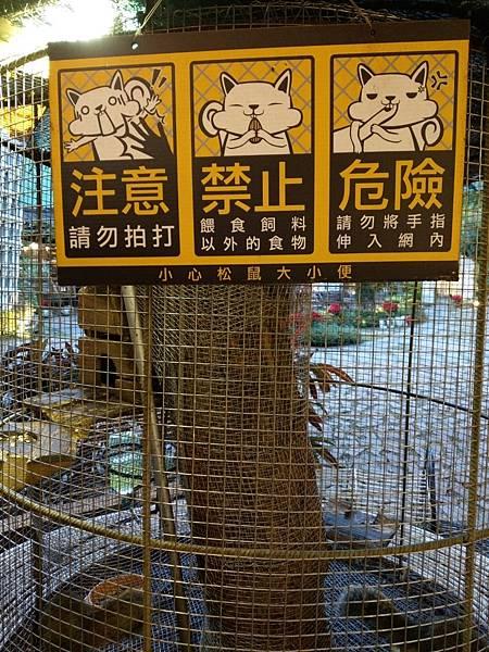 紙箱王_201207_17.jpg