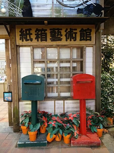 紙箱王_201207_27.jpg