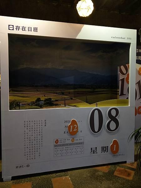 紙箱王_201207_28.jpg