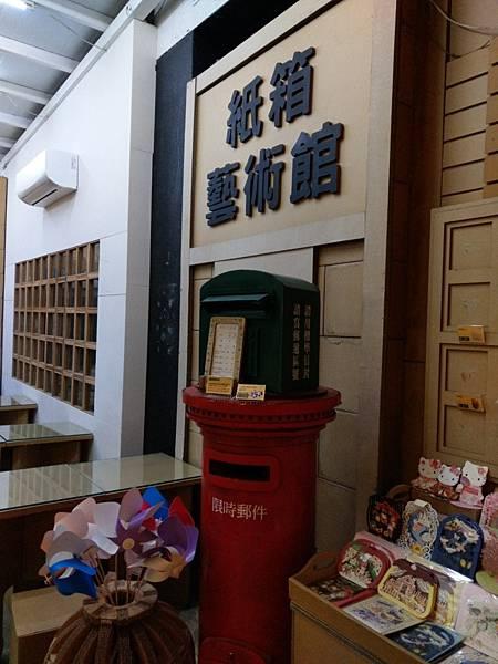 紙箱王_201207_30.jpg