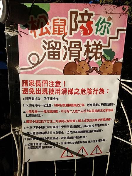 紙箱王_201207_48.jpg