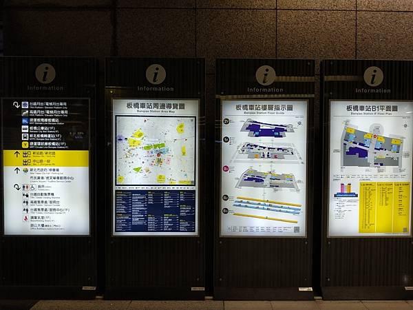 板橋高鐵站_201210_3.jpg
