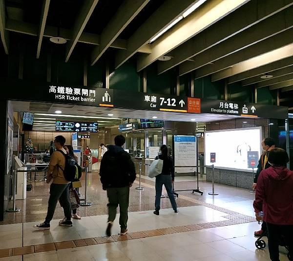 板橋高鐵站_201210_5.jpg