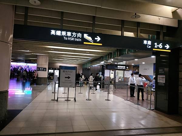 板橋高鐵站_201210_7.jpg