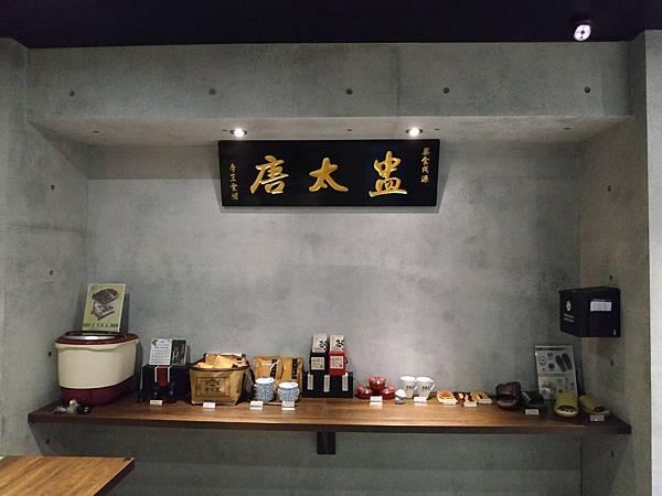 不老松_201217_13.jpg