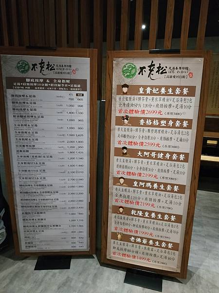 不老松_201217_12.jpg