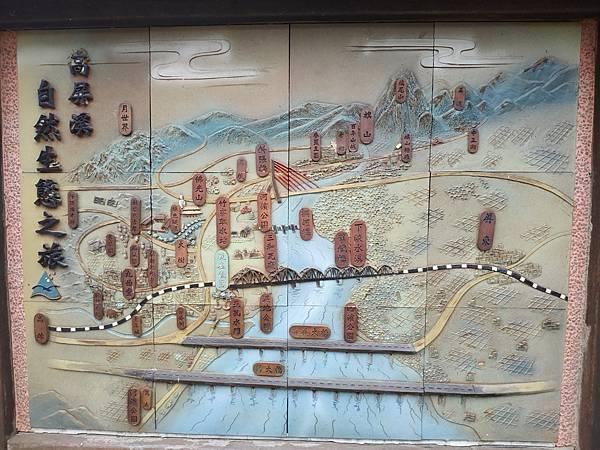 大樹區鐵橋_201217_1.jpg