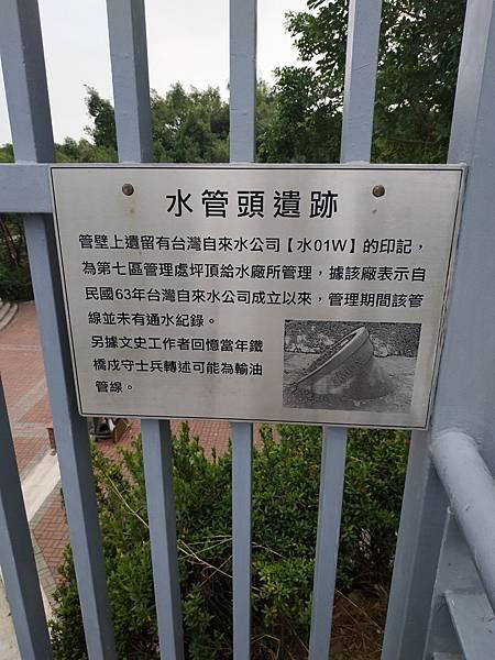 大樹區鐵橋_201217_7.jpg