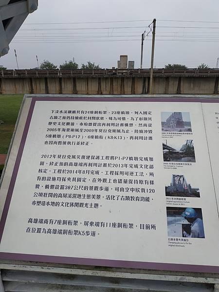 大樹區鐵橋_201217_15.jpg