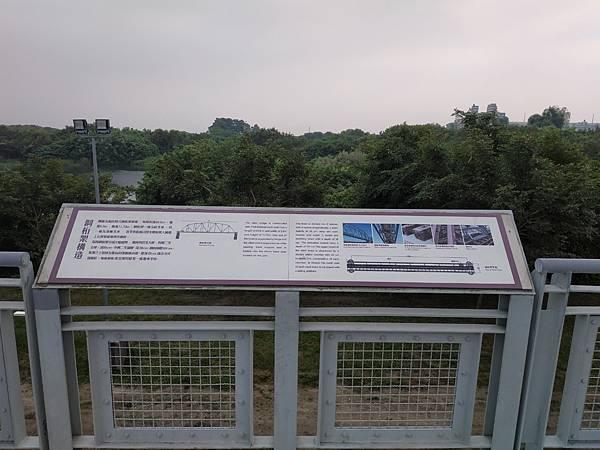大樹區鐵橋_201217_14.jpg