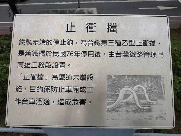 大樹區鐵橋_201217_30.jpg