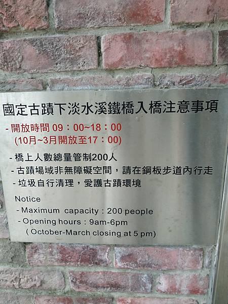 大樹區鐵橋_201217_33.jpg