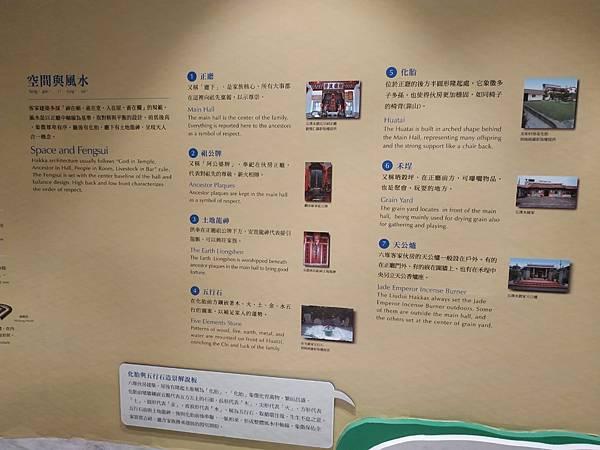 六堆客家_201217_23.jpg