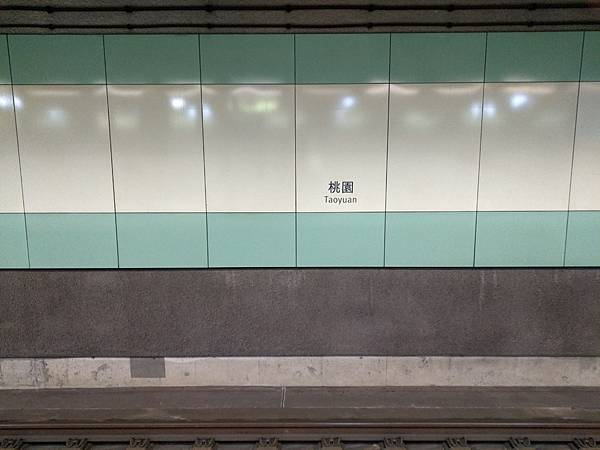 桃園高鐵_210104_2.jpg