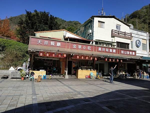 天祥步道梅園_210114_10.jpg