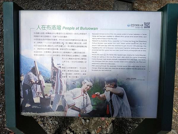 山月吊橋_210114_33.jpg