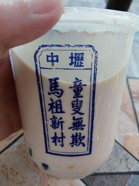 馬祖新村_210117_1.jpg