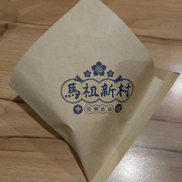 馬祖新村_210117_6.jpg