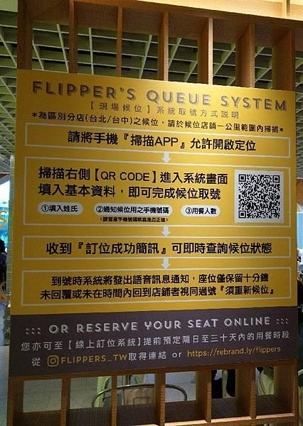 Flippers_210124_2.jpg