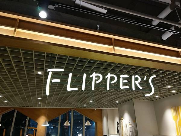 Flippers_210124_10.jpg