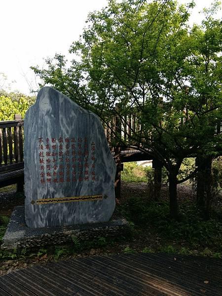 梅山公園_210217_11.jpg