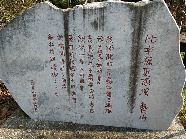 梅山公園_210217_17.jpg