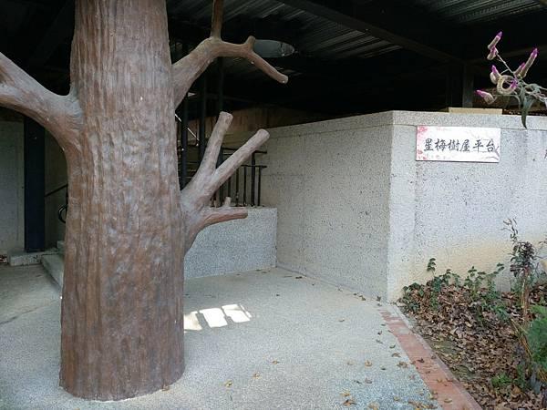 梅山公園_210217_23.jpg