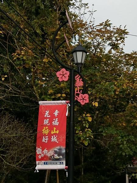 梅山公園_210217_31.jpg