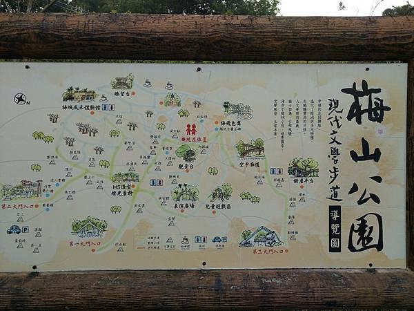 梅山公園_210217_37.jpg