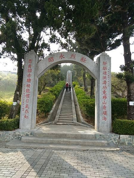 梅山公園_210217_36.jpg