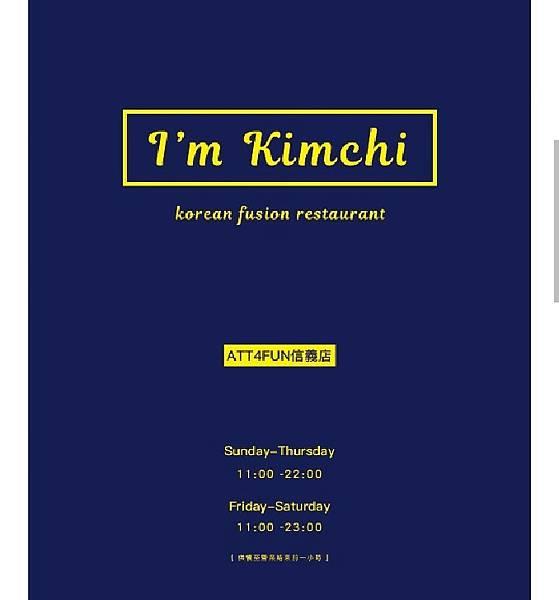 kimchi_210227_25.jpg