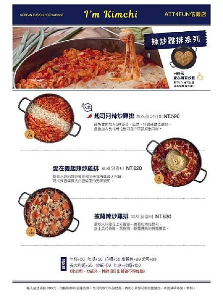 kimchi_210227_22.jpg