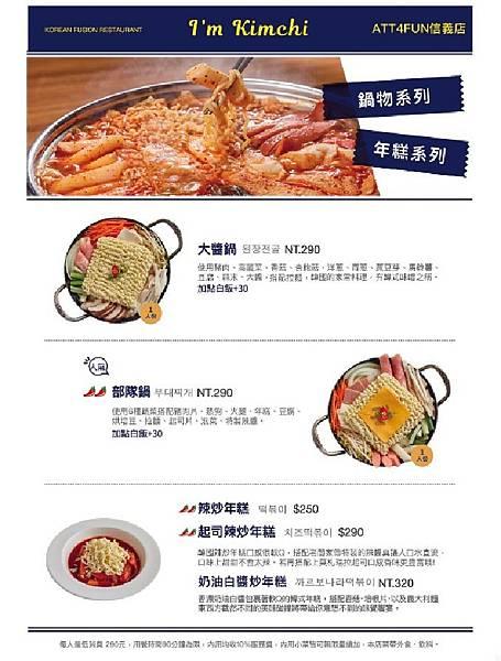 kimchi_210227_20.jpg