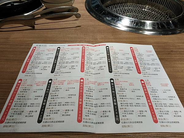 天町燒肉屋_210326_26.jpg
