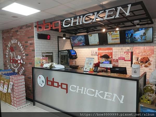 BBQ chicken_210624_2.jpg