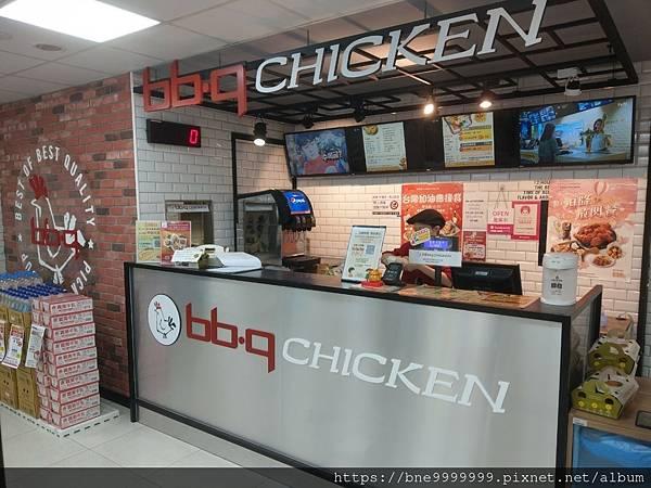 BBQ chicken_210624_3.jpg