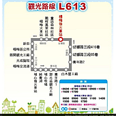 楊梅市公車.png