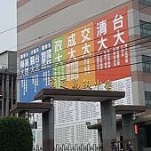 平鎮全新電梯別墅 (18).jpg