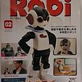 週刊Robi第2號-封面.jpg