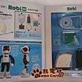 週刊Robi第3號-附件.jpg