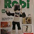 週刊Robi第3號-封面.jpg