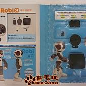 週刊Robi第4號-附件.jpg