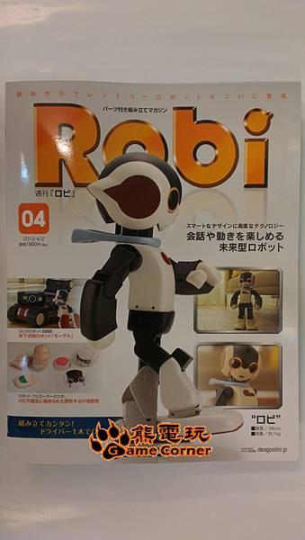 週刊Robi第4號-封面.jpg